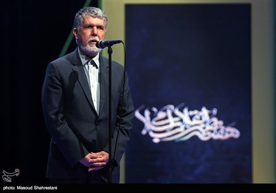سخنرانی سید عباس صالحی وزیر فرهنگ و ارشاد در آیین اختتامیه هفته هنر انقلاب اسلامی