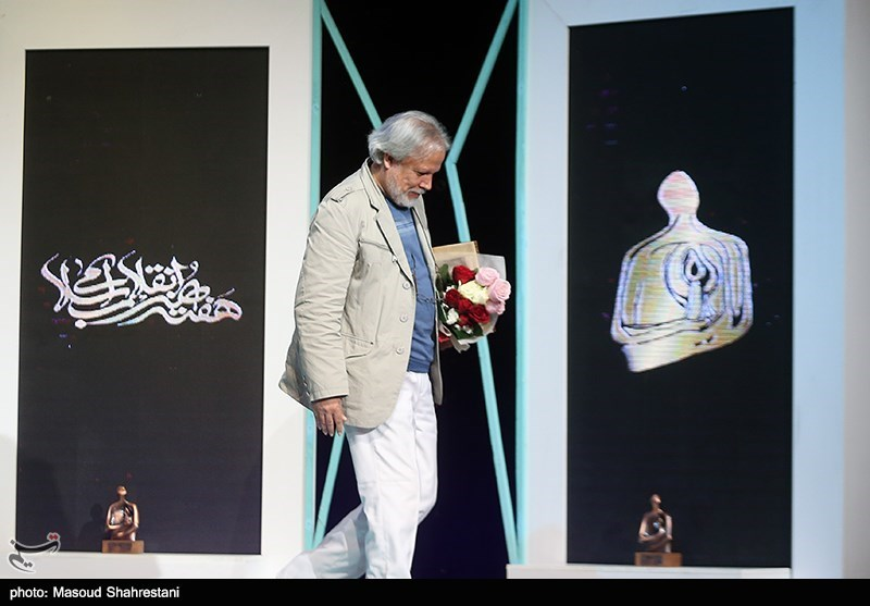 آیین اختتامیه هفته هنر انقلاب اسلامی