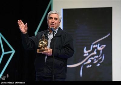 سخنرانی ابراهیم حاتمی کیا نویسنده و کارگردان سینمای ایران در آیین اختتامیه هفته هنر انقلاب اسلامی