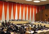 اعتراض جمعی از کشورها به تحریمهای یکجانبه آمریکا در سازمان ملل