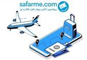 نقش موتورهای جست و جوی گردشگری در گسترش خرید بلیط هواپیما