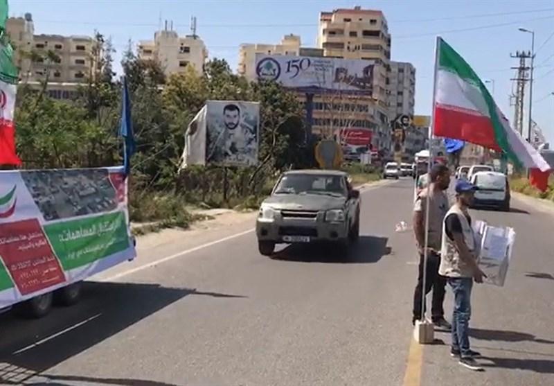 فیلم|شور جوانان لبنانی برای کمک به سیل زدگان ایران