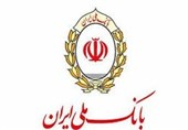 «میثاقنامه» مدیران بانک ملی ایران ابلاغ شد