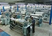 کرمانشاه | کارخانه «کرپ ناز» به خریداران جدید واگذار شد