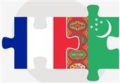 مذاکرات تجاری ترکمنستان و فرانسه