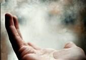 ایثار امام زمان برای آمرزش گناهان شیعیان