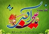بررسی نسب و تاریخ ولادت حضرت علی اکبر(ع)/ چگونه خواهرزاده معاویه با امام حسین(ع) ازدواج کرد؟