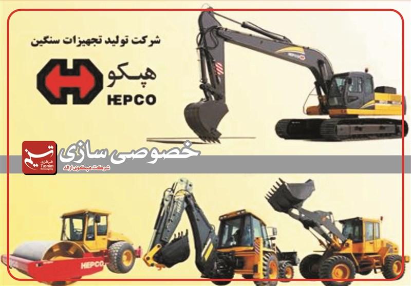 مدیرعامل منتخب دولت در شرکت هپکو مشخص شد