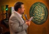مولودی محمود کریمی برای حضرت علیاکبر(ع)