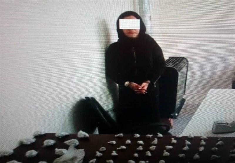 زن قاچاقچی با یک کیلو هروئین بازداشت شد