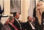سفر مخفیانه هیئت رژیم صهیونیستی به بحرین