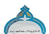 جامعة أصفهان تستضیف المؤتمر العالمی الأول لرؤساء أقسام اللغة العربیة وآدابها