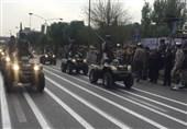 رژه نیروهای مسلح استان فارس در شیراز برگزار شد