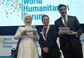 اعطای جایزه انجمن جهانی حقوق بشر به همسر اردوغان