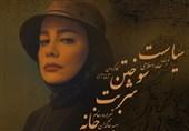 شراره رخام در یک نمایش کمدی تاریخی