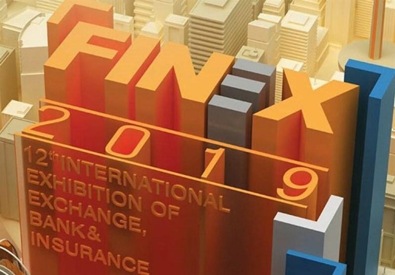 تحقق رونق تولید و اقتصاد در فاینکس 2019