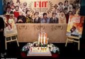Fajr International Film Festival Kicks Off in Tehran