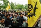 پیکر شهید فاطمیون در حرم منور رضوی تشییع شد