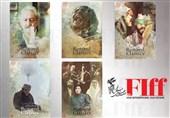 برنامه اکران فیلمهای کلاسیک مرمت شده در سی و هفتمین جشنواره جهانی فیلم فجر
