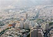 افزایش 3 درصدی قیمت مسکن در دی ماه 98/ کاهش قیمت در برخی مناطق تهران