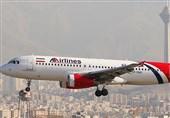 فروش بلیت بدون اخذ مجوز توسط هواپیمایی آتا/ دردسرهای آتا برای فرودگاه امام (ره)