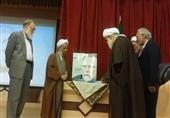 آیین نکوداشت مقام علمی پروفسور محمد لگنهاوزن در قم برگزار شد