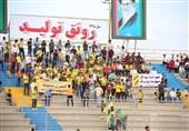 اعلام رای کمیته تعیین وضعیت درباره پرونده قنبریزاده و پارس جنوبی جم