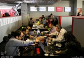ستاد خبری سیوهفتمین جشنواره جهانی فیلم فجر