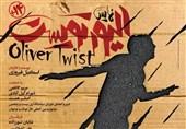 نمایش الیورتویست، «یاور» نوجوانان کانون اصلاح و تربیت میشود