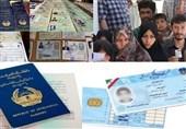 انعقاد تفاهمنامه با وزارت بهداشت برای بیمه شدن اتباع خارجی مجاز در ایران
