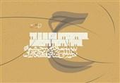 جزییات هفته آموزش و پژوهش جشنواره تئاتردانشگاهی اعلام شد