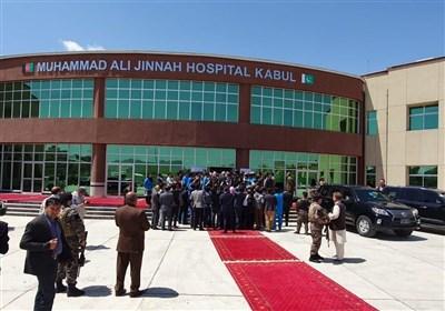 پاکستان کے تعاون سے افغانستان میں جناح اسپتال کا افتتاح کیا گیا