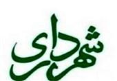 سرپرست شهرداری ساری انتخاب شد