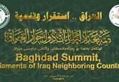 بدء قمة بغداد لبرلمانات دول جوار العراق