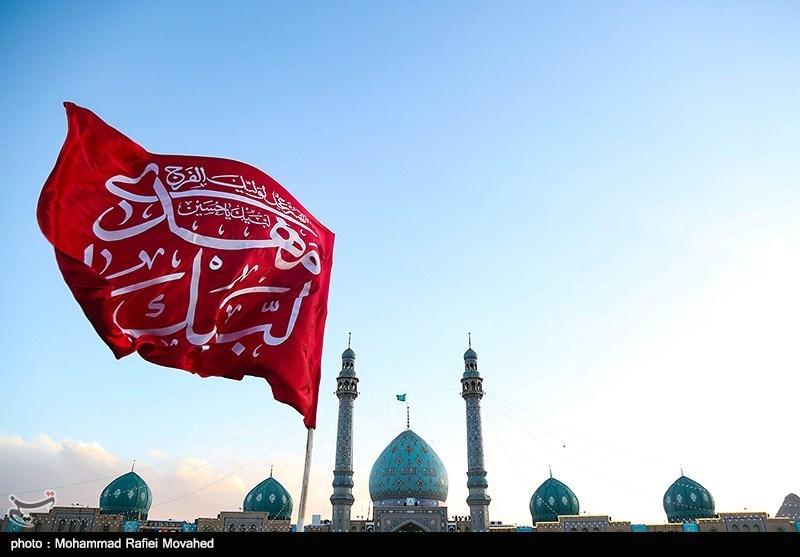 مسجد مقدس جمکران برای اسکان زائران غیر ایرانی اربعین حسینی در نظر گرفته شد