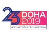 دوومیدانی قهرمانی آسیا| علی فهیمی از صعود به فینال 800 متر باز ماند