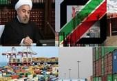 دستور رئیس جمهور برای رفع موانع ترخیص 85 هزار کانتینر کالای معطل در گمرک