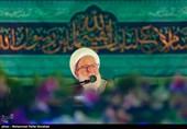 رهبر شیعیان بحرین مهمان ویژه رژه ملی بندرعباس است