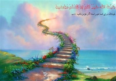 نابودی بیماریهای فراگیر در عصر حکومت امام عصر در بیان امام سجاد(ع)