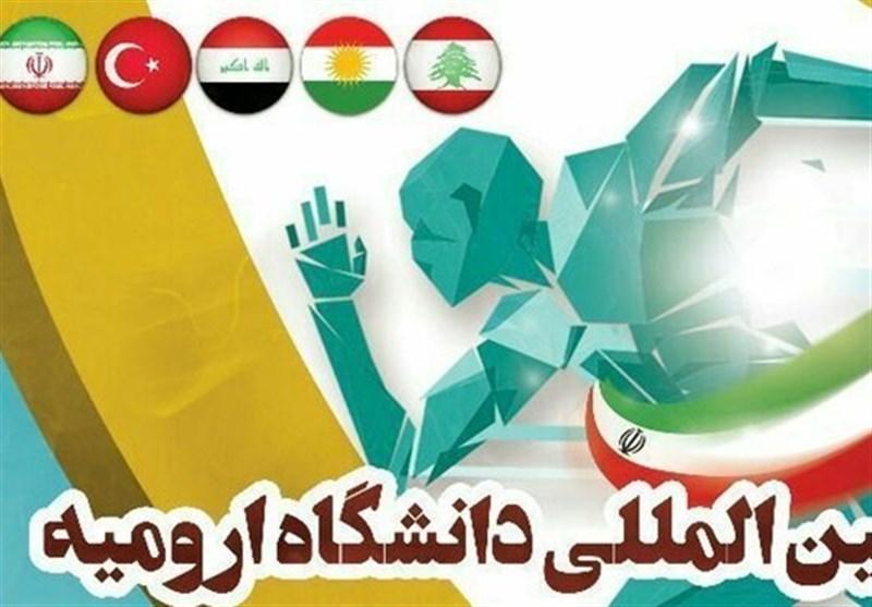 تورنمنت بینالمللی ورزش دانشگاهی در ارومیه برگزار میشود