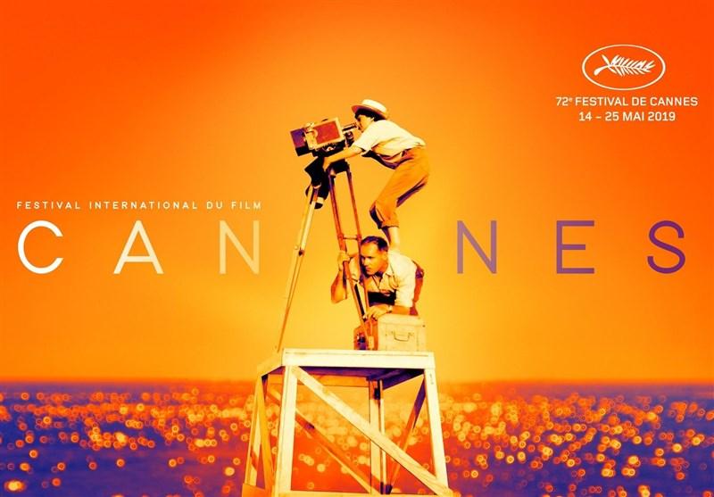 آشنایی کامل با فیلمهای جشنواره بینالمللی کن +عکس