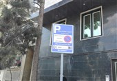 نرخ پارک حاشیهای هوشمند در تهران اعلام شد