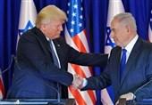 سیاستمداران صهیونیست: ترامپ و نتانیاهو به دنبال نجات از محاکمه با تکیه بر «معامله قرن» هستند
