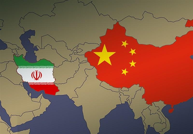 Çin Bankasından İran'a Yaptırım Yardımı