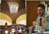 تلاش برای آغاز به کار پارلمان افغانستان پیش از برگزاری لویه جرگه مشورتی صلح