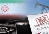 ایران 6 میلیارد دلار پول نفت خود از کره جنوبی را مطالبه کرد