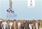 اهواز| تربیت نسل قرآنی خواسته مقام معظم رهبری در بیانیه گام دوم انقلاب است