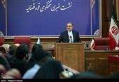 سخنگوی قوهقضاییه: زم در حال ارائه توضیحات مفیدی است/تداوم بازداشت حسن رعیت