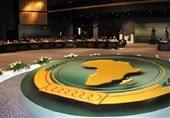 تاکید بیانیه پایانی نشست اتحادیه آفریقا بر مخالفت با معامله قرن ترامپ