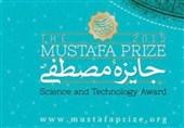 300 اثر در سومین دوره جایزه بینالمللی مصطفی(ص) نامزد شدند